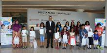 Ebrahim K. Kanoo awards winners of 11th Toyota Dream Car Art Contest
