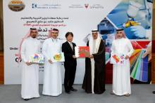 Ebrahim K. Kanoo launches [2nd] Toyota Technical Education Programme
