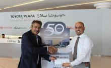 Toyota Ramadan Service Campaign's Final Draw Winners Announced