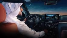 Lexus launches exclusive Ramadan service offers